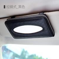 强力磁铁吸顶车用纸巾盒汽挂式载抽纸盒遮阳板创意卫生