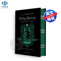 现货 哈利波特与阿兹卡班的囚徒 英文原版 斯莱特林学院纪念版精装 Harry Potter and the Prison