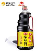【苏宁超市】海天味极鲜酱油1.9L天然鲜 炒菜 酿造酱油去腥