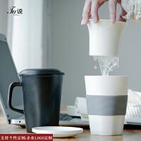 Ta说丨创意陶瓷杯子带盖泡茶杯过滤茶杯简约办公水杯定制马克杯
