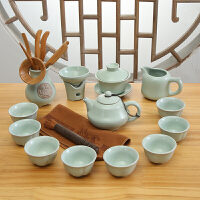 家用茶具套装功夫茶具整套汝窑开片陶瓷茶道盖碗茶壶家用茶杯茶具 +茶道