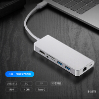 20190904003332228type-c扩展坞usb3.0分线器macbookpro笔记本电脑拓展HDMI+VG