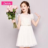 【券后�A估�r:90】笛莎女童�B衣裙2020年夏季新款中大童�和��r尚洋�馀�孩�W��B衣裙