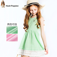 【3件3折价:99元】暇步士童装夏季新款纯棉时尚梭织马甲裙