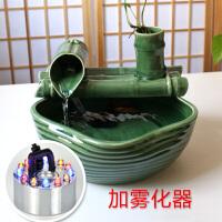 客厅桌面小型中式茶壶陶瓷流水摆件家居茶室加湿器喷泉创意鱼缸 +雾化器