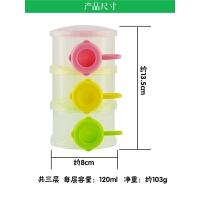 婴儿宝宝外出用品罐奶粉格分装盒子三层奶粉盒便携储存