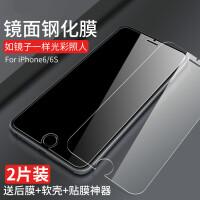 �O果6s�化膜iphone6plus�R面玻璃膜6sp手�C防指�y6sp�N膜六