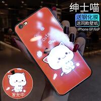 苹果6手机壳发光6splus玻璃卡通iphone6新款6s个性创意i6p超薄六潮牌6sp全包防摔ip