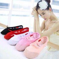 儿童舞蹈鞋男女软底练功鞋形体瑜伽猫爪鞋跳舞鞋芭蕾