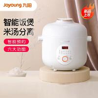 九�(Joyoung)��煲家用迷你煮�多功能全自��2L智能���1-2人型