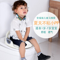 【支持礼品卡】儿童马桶圈坐便器盖坐垫圈男女宝宝大号婴幼儿小孩便盆1-7岁4bd