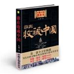 5折特惠 谁在收藏中国 中国文物黑皮书 九成新 国内首部全方位揭秘当代中国文物市场真相的长篇纪实作品