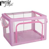 门扉 钢架箱 可水洗装衣服收纳箱牛津纺透明储物箱衣柜收纳盒衣物整理箱折叠箱