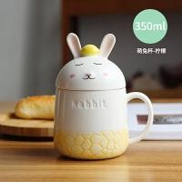 创意可爱卡通陶瓷杯带盖个性喝水杯马克杯情侣咖啡杯奶早餐杯子0538