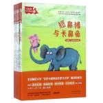 小火车中文阶梯阅读(1共12册)