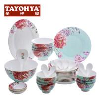 TAYOHYA多样屋  国色天香38头中餐具 骨瓷碗碟盘礼盒装