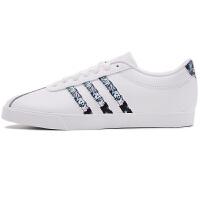阿迪达斯Adidas DB1373阿迪达斯网球鞋女鞋 简约休闲运动鞋板鞋