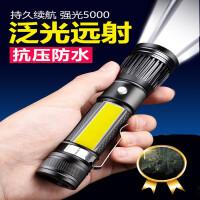 手电筒强光可充电超亮多功能特种兵防水家用户外打猎led远射3me