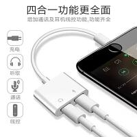 2018新款 苹果X耳机转接头 tepe-c二合一3.5听歌充电iphone7转换器8plus线 上下