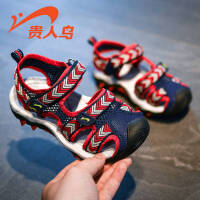 【品牌秒杀:55元】贵人鸟男童鞋子夏男孩沙滩鞋2019新款韩版小童中大童儿童包头凉鞋