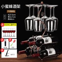 【优选】欧式红酒架摆件创意酒瓶架红酒杯架倒挂家用简约葡萄酒架高脚杯架 -送350酒杯6只+酒具3件套