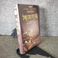 正版现货 博伽梵歌-正版收藏书