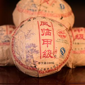【10个一起拍】2005年原料 凤临茶厂 凤临甲级沱 熟茶 100克/个