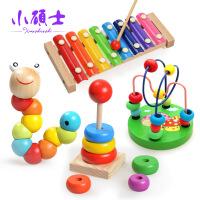 小硕士儿童早教益智男女孩音乐宝宝玩具木制手敲八音敲琴0-1-2岁-3周岁