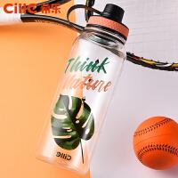 大容量塑料杯便携太空杯户外运动水壶超大号茶杯