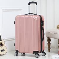 拉杆箱旅行箱万向轮登机旅游密码硬箱行李箱男女20寸22寸24寸