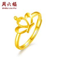 周六福 珠宝黄金戒指女 足金皇冠女戒黄金订婚指环 计价AB012628