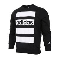 Adidas阿迪达斯 男装 2017新款运动休闲透气卫衣套头衫 CF4815 现