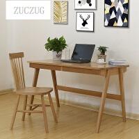 ZUCZUG实木书桌家用叉腿小书桌北欧纯实木电脑桌橡木简约台式桌1.2米 原木色1200*750*650