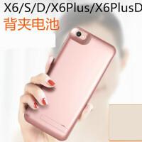 优品 vivoX6背夹电池步步高x6plus背夹充电宝a手机壳x6d无线L大容量X6快充移动电源 X6/X6S 玫瑰金