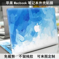 苹果笔记本贴膜Macbook Air13 11寸12寸外壳膜17寸Pro 13 15寸 新款touc
