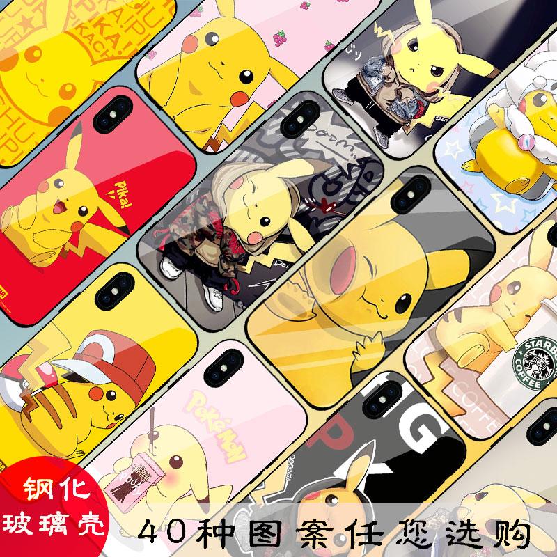 iphone手机壳皮卡丘苹果7plus/8玻璃6s镜面vivo9splus艺兴同款