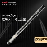 日本uni三菱中性笔um100套装uniball笔红蓝黑多色签字笔UM-100水笔学生0.5mm考试进口文具用品 可换