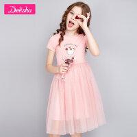 笛莎女童连衣裙2021年夏季新款儿童网纱裙子女宝宝时尚洋气仙女裙