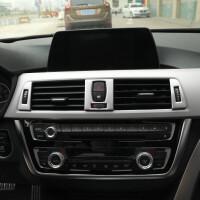 宝马3系改装316li/320li运动中控面板配件车门装饰条内饰贴