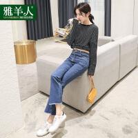 牛仔裤女春款春季2019新款韩版显瘦直筒高腰微喇叭加绒九分阔腿裤
