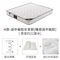 床垫双人床垫弹簧床垫椰棕垫1.5 1.8m软硬两用定做