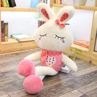 毛绒玩具兔子抱枕布娃娃公仔可爱睡觉抱女孩玩偶生日礼物超萌