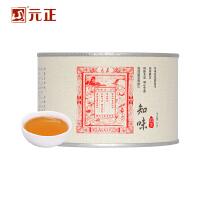 【领�涣⒓�50元】元正知味正山小种红茶特级茶叶武夷山桐木关原产50g