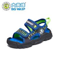 大黄蜂童鞋男童凉鞋2020夏季新款沙滩凉鞋透气防滑软底鞋子3-12岁