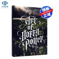 现货 英文原版 The Art of Harry Potter 哈利波特电影艺术设定集 英文版 JK罗琳 周边 进口画册
