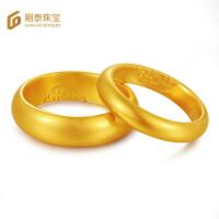 刚泰珠宝 御承金系列古法黄金戒指 足金情侣对戒 双喜临门