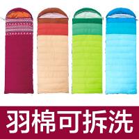 可拆洗睡袋隔脏羽绒轻便携室内加厚户外露营保暖睡带秋冬季