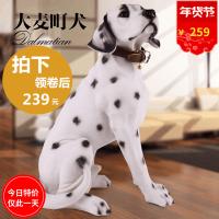 仿真动物模型斑点狗创意家居客厅装饰品摆件简约房间家装饰品摆件