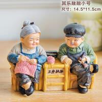 爷爷奶奶实用其乐无穷老人家居装饰品摆件 人物工艺品结婚创意 其乐融融(小号)