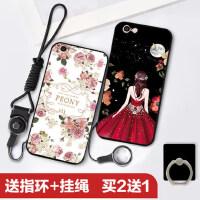 iPhone6手机壳 苹果6s保护套 苹果 iPhone6/6s 手机保护套 个性挂绳指环支架硅胶防摔卡通彩绘软壳